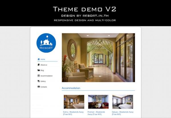resort-theme-demo2-ss